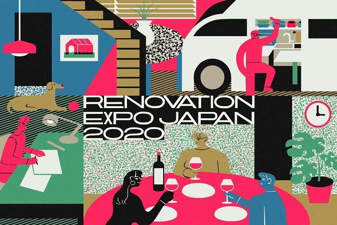 RENOVATION EXPO2020